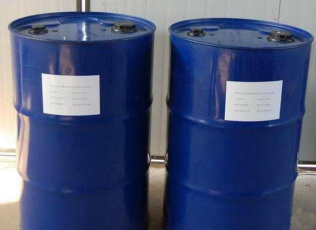 Methyl Acetate(MTAC)
