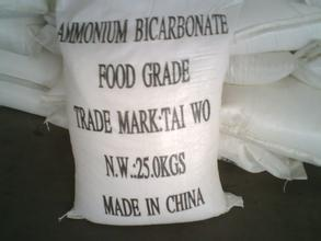 Ammonium Bicarbonate (ABC)